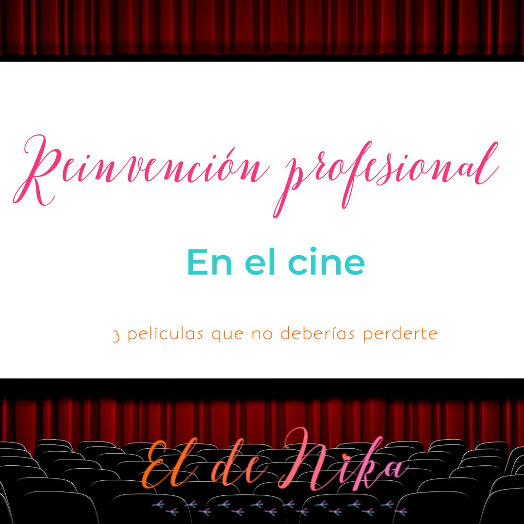 Reinvencion-y-cine